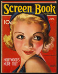 """Movie Posters:Miscellaneous, Screen Book (Fawcett Publications, April, 1932). Magazine (Multiple Pages, 8.75"""" X 11""""). Miscellaneous.. ..."""