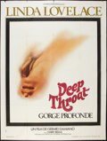 """Movie Posters:Adult, Deep Throat (Audifilm et Femina, 1975). French Grande (47"""" X 63"""").Adult.. ..."""