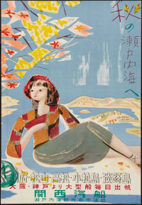 "Japanese Tourism Poster (Japanese Travel Bureau, 1950s). Poster (20.5"" X 30""). Foreign"