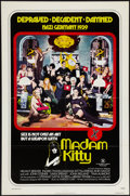 "Movie Posters:Sexploitation, Madam Kitty and Other Lot (Trans American, 1976). One Sheets (2)(27"" X 41""). Sexploitation.. ... (Total: 2 Items)"