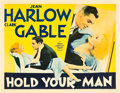 "Movie Posters:Drama, Hold Your Man (MGM, 1933). Half Sheet (22"" X 28"").. ..."