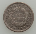 Colombia, Colombia: Bogota Decimo 1853 -1859 Study Lot,... (Total: 8 coins)