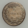 Colombia, Colombia: Republica Half Real 1833 -35 Study Lot,... (Total: 5coins)