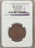 Coins of Hawaii: , 1847 1C Hawaii Cent Brown -- Corroded -- NGC Details. Unc. NGCCensus: (2/118). PCGS Population (7/178). Mintage: 100,000. ...