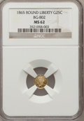 California Fractional Gold: , 1865 25C Liberty Round 25 Cents, BG-802, Low R.5, MS62 NGC. NGCCensus: (3/1). PCGS Population (9/21). (#10663)...