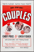 """Movie Posters:Adult, Couples (Magic Towers, 1975). One Sheet (25"""" X 38""""). Adult.. ..."""