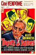 "Movie Posters:Comedy, The Ladykillers (Rank, 1955). Belgian (13.75"" X 20.75"").. ..."