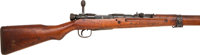 Japanese Type 99 Short Bolt Action Military Rifle