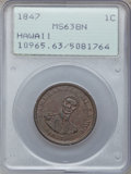 Coins of Hawaii, 1847 1C Hawaii Cent MS63 Brown PCGS. Medcalf-2CC-2....