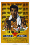 Boxing Collectibles:Autographs, Muhammad Ali Signed Movie Poster. The 1969 documentary TheGreatest painted a picture of the life of one of the most re...