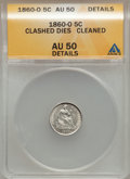 Seated Half Dimes, 1860-O H10C Clashed Dies -- Cleaned -- ANACS. AU50 Details. NGCCensus: (2/196). PCGS Population (5/188). Mintage: 1,060,00...