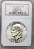 Eisenhower Dollars: , 1976-S $1 Silver MS68 ★ NGC. NGC Census: (66/0). PCGS Population (420/0). Mintage: 11,000,000...