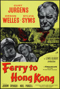 """Movie Posters:Action, Ferry to Hong Kong (Rank, R-1960s). British One Sheet (27"""" X 40"""").Action.. ..."""