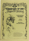Original Comic Art:Miscellaneous, John Buscema, Rudy Nebres, and Peter Ledger - Warriors of theShadow Realm Portfolio (Pacific, 1979). Magical portfolio in t...
