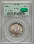 Coins of Hawaii: , 1883 25C Hawaii Quarter MS65 PCGS. CAC. PCGS Population (154/94).NGC Census: (142/131). Mintage: 500,000. (#10987)...