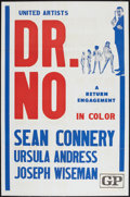 """Movie Posters:James Bond, Dr. No (United Artists, R-1970s). Independently Produced One Sheet (27"""" X 41""""). James Bond.. ..."""