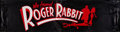 """Movie Posters:Animation, Who Framed Roger Rabbit (Buena Vista, 1988). Banner (35"""" X 135.5"""").Animation.. ..."""