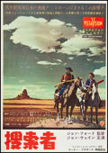 """Movie Posters:Western, The Searchers (Warner Brothers, 1956). Japanese B2 (20"""" X 29""""). Western.. ..."""