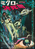 """Movie Posters:Science Fiction, Fantastic Voyage (20th Century Fox, 1966). Japanese B2 (20"""" X29"""").. ..."""
