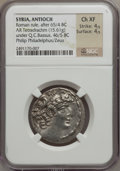 Ancients:Roman Provincial , Ancients: SYRIA. Antioch. Q. Caecilius Bassus as Proconsul (46-45BC). AR tetradrachm (15.61 gm). ...