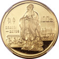 China, China: People's Republic gold 100 Yuan 1985 Confucius,...