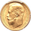 Russia, Russia: Nicholas II gold 15 Roubles 1897 AГ,...