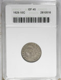 Bust Dimes: , 1829 10C Small 10C XF45 PCGS. PCGS Population (7/161). NGC Census:(6/181). Mintage: 770,000. Numismedia Wsl. Price: $235. ...