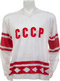 Hockey Collectibles:Uniforms, Early 1980's U.S.S.R. National Team Game Worn Jersey....