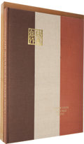 Books:Art & Architecture, James A. Michener. The Modern Japanese Print. An Appreciation. Rutland: Charles E. Tuttle, [1962]. Limited to...