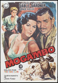 "Movie Posters:Adventure, Mogambo (iZaro, R-1981). Spanish One Sheet (27.5"" X 39.5"").Adventure.. ..."