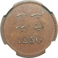 Netherlands East Indies, Netherlands East Indies: Celebes. Copper Keping AH1250 (1835),...