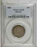 Coins of Hawaii: , 1883 25C Hawaii Quarter AU55 PCGS. PCGS Population (55/905). NGCCensus: (30/554). Mintage: 500,000. (#10987)...