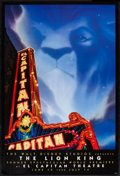 "Movie Posters:Animated, The Lion King (Buena Vista, 1994). El Capitan Theatre Poster (27"" X40""). Animated.. ..."