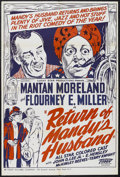 """Movie Posters:Comedy, The Return of Mandy's Husband (Toddy Pictures, 1948). One Sheet(27"""" X 41""""). Comedy. Starring Mantan Moreland, F.E. Miller, ..."""