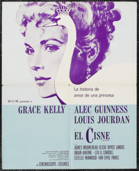 """The Swan (MGM, R-1960s). Spanish Poster (22"""" X 28""""). Romance. Starring Grace Kelly, Alec Guinness, Louis Jourd..."""