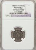 Coins of Hawaii, 1883 10C Hawaii Ten Cents--Obverse Scratched--NGC Details. VF. NGCCensus: (5/338). PCGS Population (27/560). Mintage: 250,...