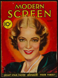 """Movie Posters:Miscellaneous, Modern Screen (Dell Publishing, March, 1933). Magazine (116 Pages, 8.5"""" X 11.5""""). Miscellaneous.. ..."""