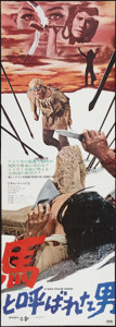 """Movie Posters:Western, A Man Called Horse (National General, 1970). Japanese STB (20"""" X 58""""). Western.. ..."""