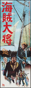 "Movie Posters:Adventure, A High Wind in Jamaica & Other Lot (20th Century Fox, 1965).Japanese STB (20"" X 57.5"") & Japanese B2 (20"" X 28.5"").Adventu... (Total: 2 Items)"