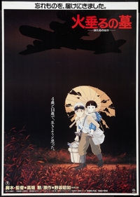 """Grave of the Fireflies (Toho, 1988). Japanese Poster (28.75"""" X 40.5""""). . Animation"""