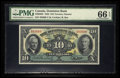 Canadian Currency: , Toronto, ON- The Dominion Bank $10 Jan. 3, 1938 Ch 220-28-04. ...