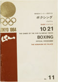 Boxing Collectibles:Memorabilia, 1964 Tokyo Olympics Boxing Official Program Signed by Joe Frazier....