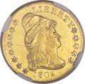 Early Quarter Eagles, 1802 $2 1/2 MS61 NGC. BD-1, R.4....