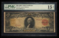 Large Size:Gold Certificates, Fr. 1179 $20 1905 Gold Certificate PMG Choice Fine 15 Net.. ...