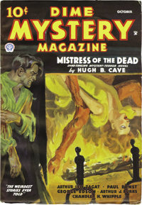 Dime Mystery Magazine Group (Popular, 1935-37) Condition: Average FN/VF. A stunning group of high-grade pulps. Included...