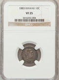 Coins of Hawaii: , 1883 10C Hawaii Ten Cents VF25 NGC. NGC Census: (11/326). PCGSPopulation (32/528). Mintage: 250,000. (#10979)...