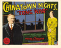 "Movie Posters:Crime, Chinatown Nights (Paramount, 1929). Title Lobby Card (11"" X 14"").Florence Vidor is caught in the middle of a 'Tong War' in ..."