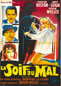 """Movie Posters:Film Noir, Touch of Evil (Universal International, 1958). French Petite (22.5""""X 31.5""""). Orson Welles's brilliant direction made this b..."""