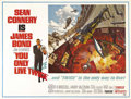 """Movie Posters:James Bond, You Only Live Twice (United Artists, 1967). Subway (41"""" X 54"""") Style A. Sean Connery as James Bond goes to Japan to keep the..."""