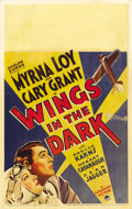"Movie Posters:Adventure, Wings in the Dark (Paramount, 1935). Window Card (14"" X 22""). Thisfast-paced aviation drama stars Myrna Loy and Cary Grant ..."